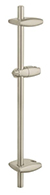 "Grohe 28723EN0 - Movario 24"" Shower Bar"